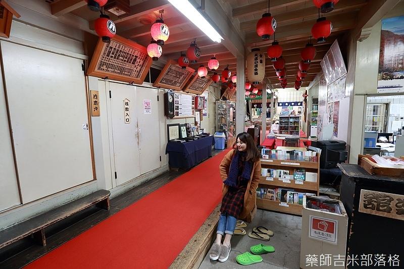 Akita_161102_0604.jpg