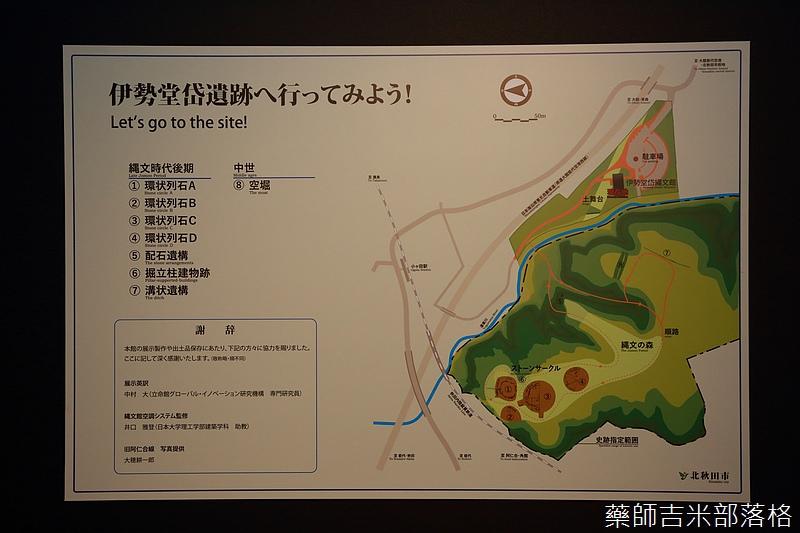 Akita_161104_0574.jpg