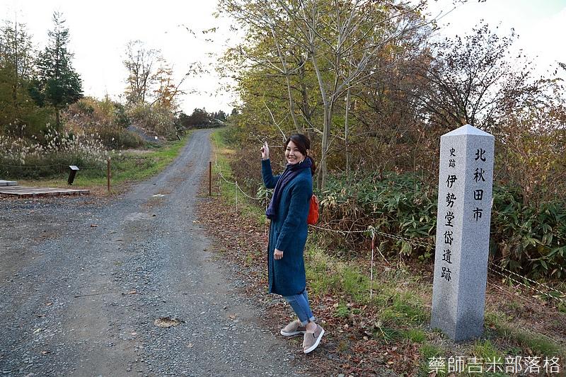 Akita_161104_0580.jpg