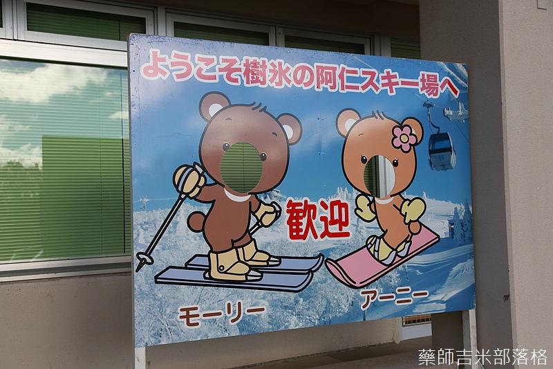 Akita_161103_0601.jpg