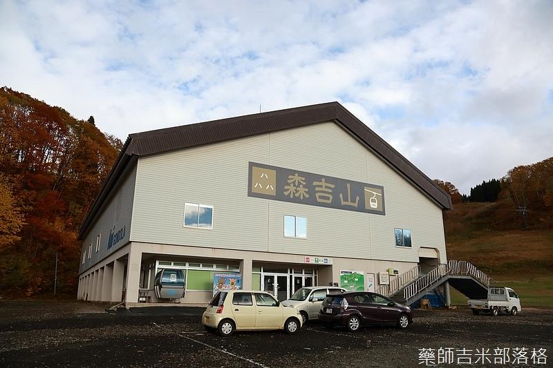 Akita_161103_0603.jpg