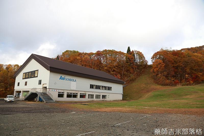 Akita_161103_0606.jpg