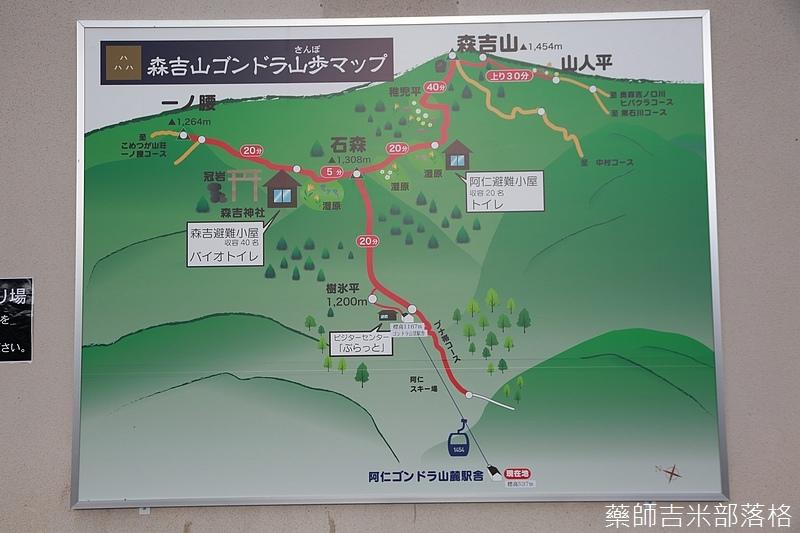Akita_161103_0607.jpg