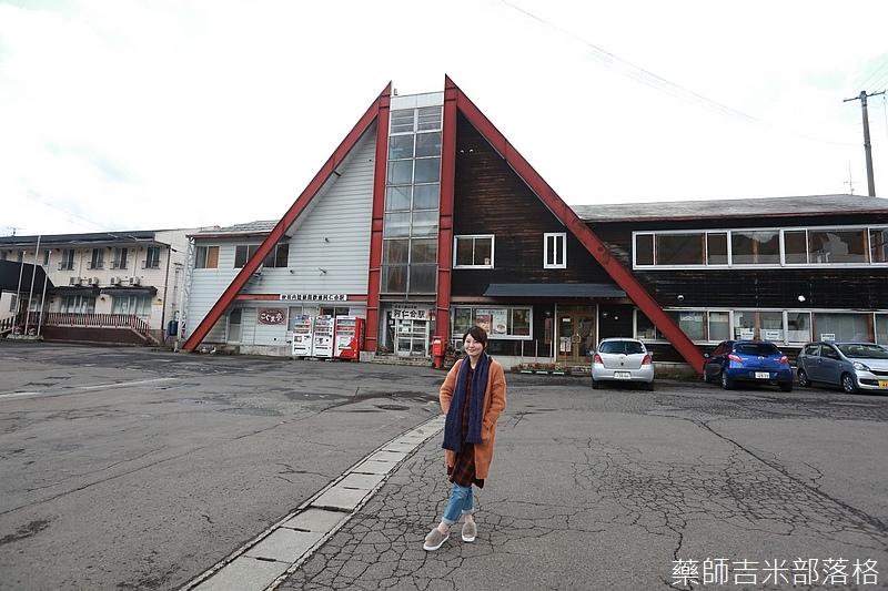 Akita_161103_0617.jpg