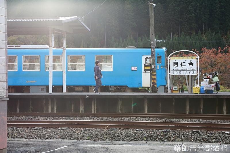 Akita_161103_0622.jpg