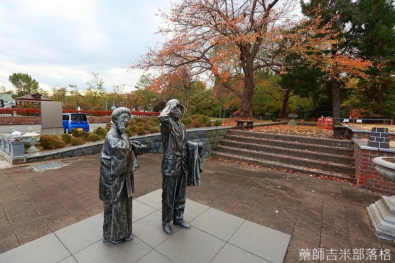 Akita_161102_0714.jpg