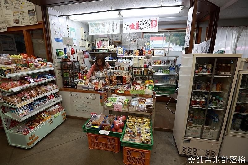 Akita_161103_0696.jpg