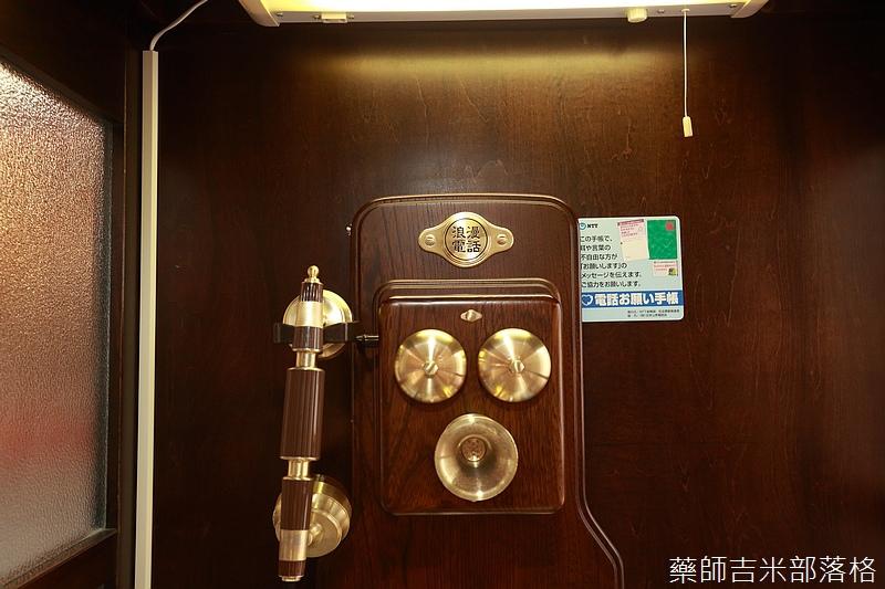 Akita_161102_0753.jpg