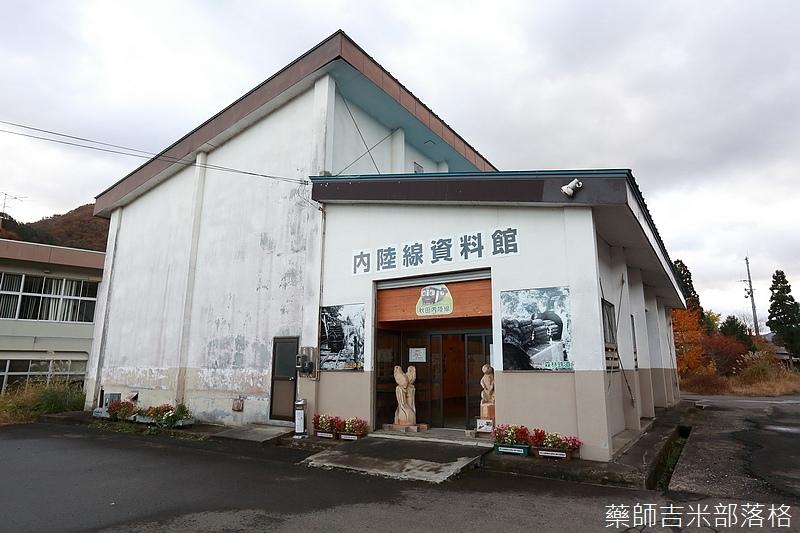 Akita_161103_0706.jpg