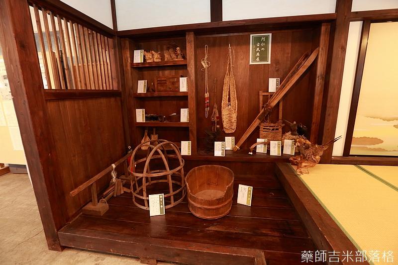 Akita_161103_0710.jpg