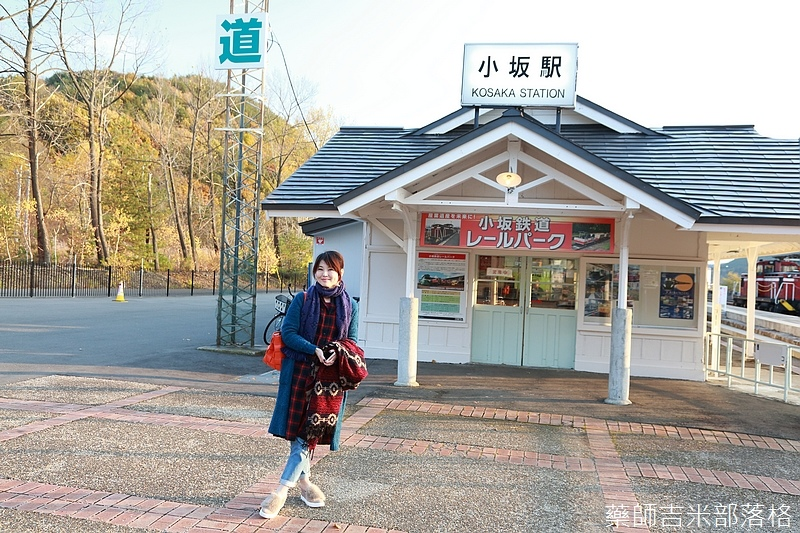 Akita_161104_0712.jpg