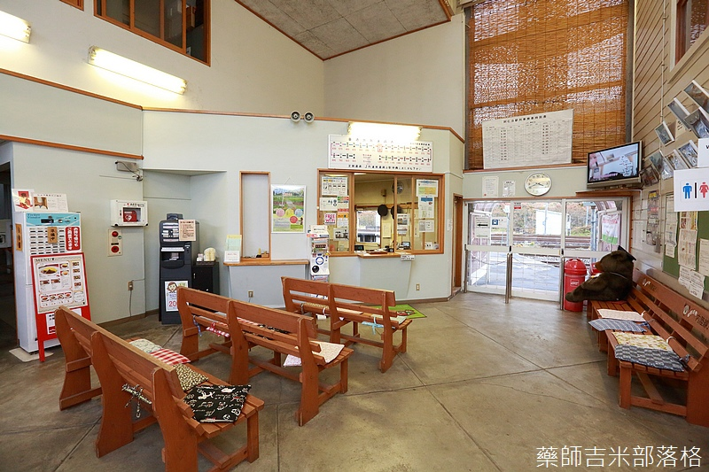 Akita_161103_0727.jpg