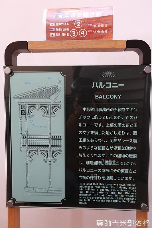 Akita_161102_0782.jpg