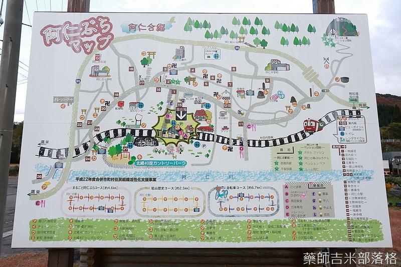 Akita_161103_0729.jpg