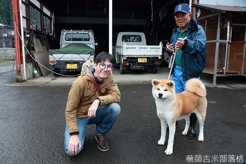 Akita_161101_0838.jpg