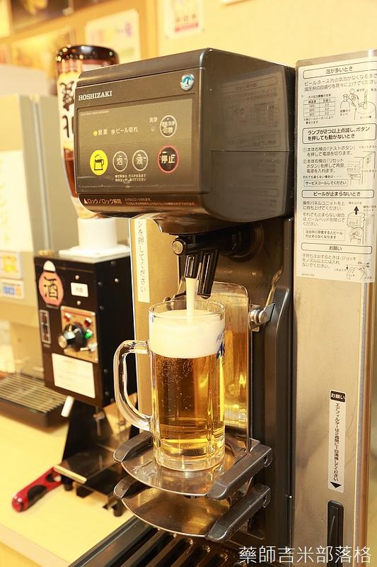 Akita_161103_0752.jpg
