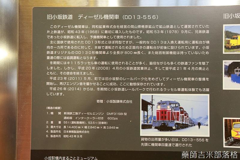 Akita_161104_0783.jpg