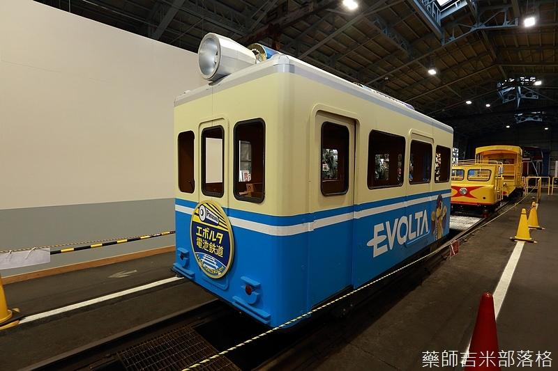 Akita_161104_0790.jpg