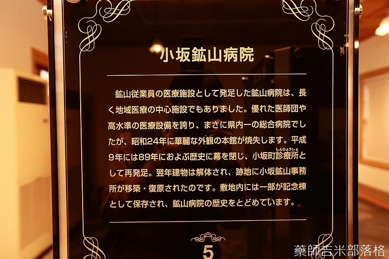 Akita_161102_0886.jpg