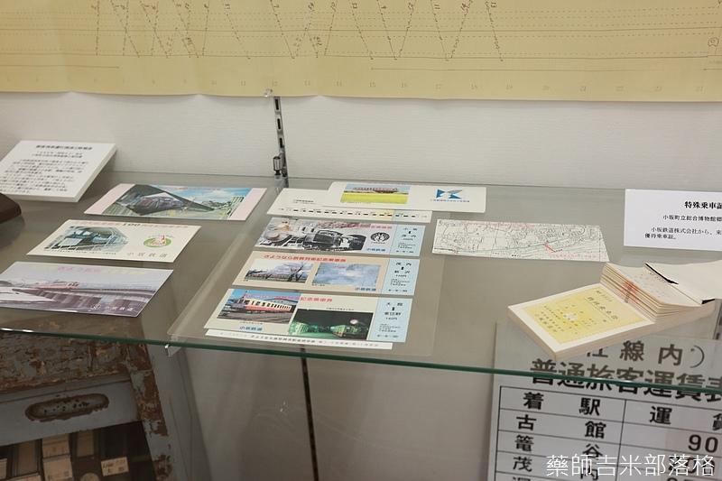 Akita_161104_0827.jpg
