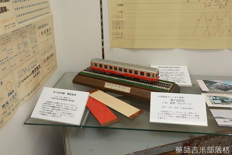 Akita_161104_0828.jpg