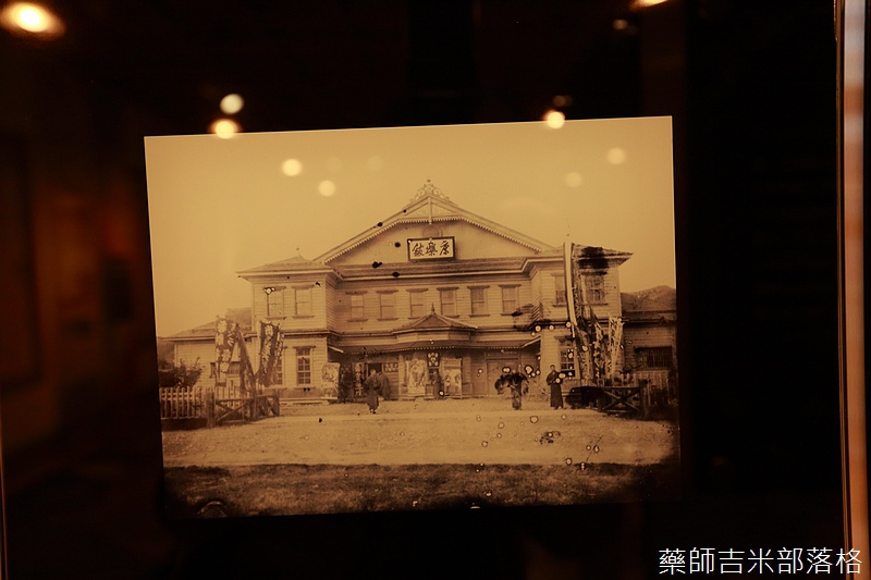 Akita_161102_0893.jpg