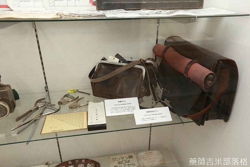 Akita_161104_0832.jpg