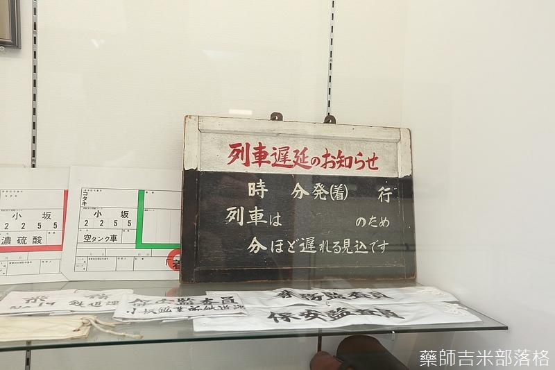 Akita_161104_0833.jpg
