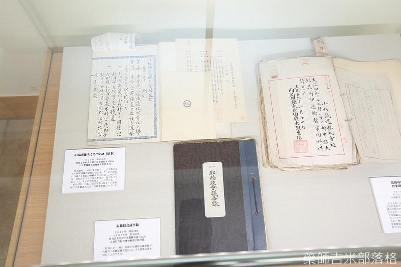 Akita_161104_0842.jpg