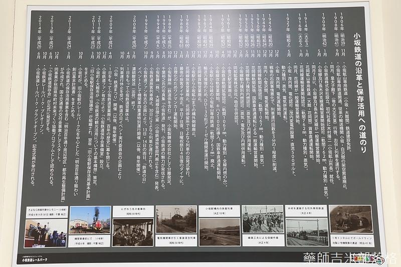 Akita_161104_0843.jpg