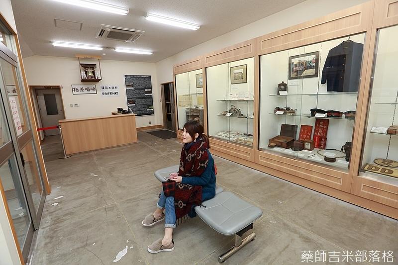 Akita_161104_0846.jpg