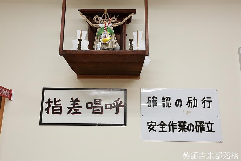 Akita_161104_0848.jpg