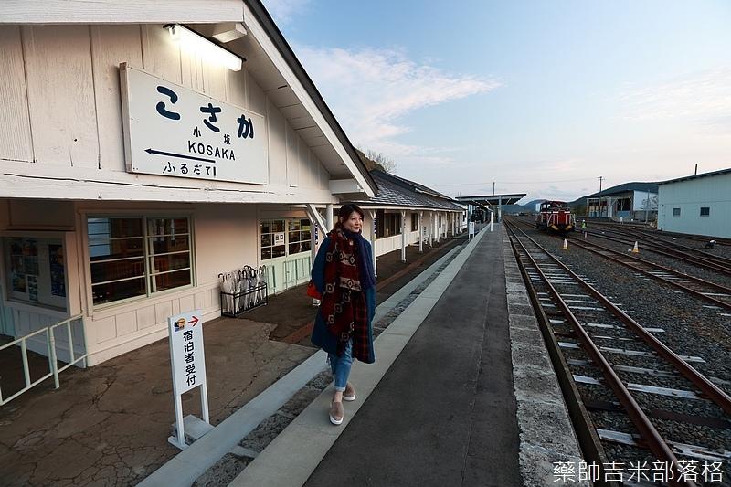 Akita_161104_0850.jpg
