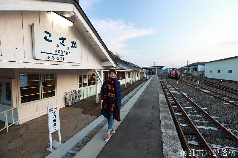 Akita_161104_0852.jpg