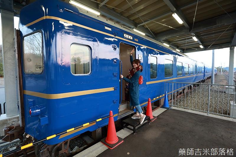 Akita_161104_0897.jpg