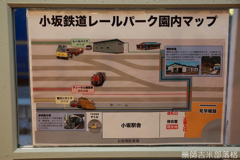 Akita_161104_0947.jpg