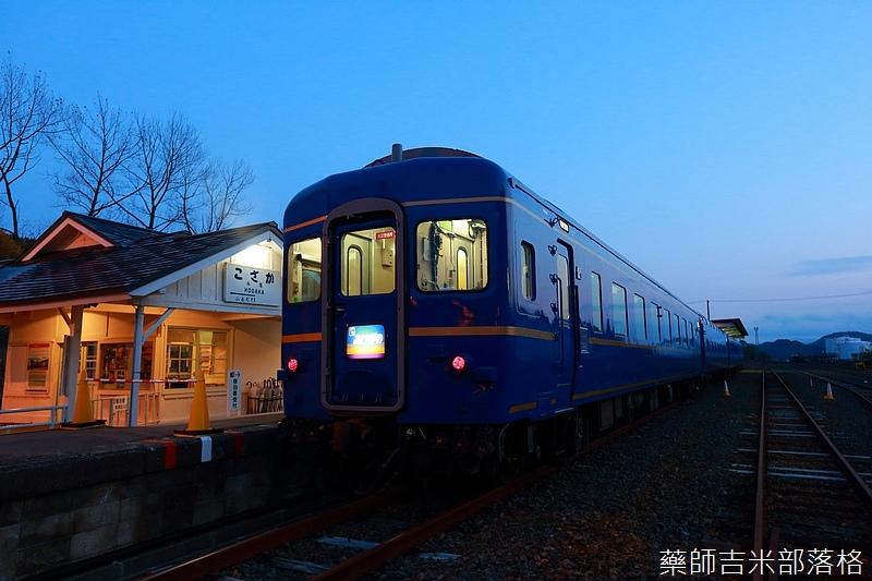 Akita_161104_0971.jpg