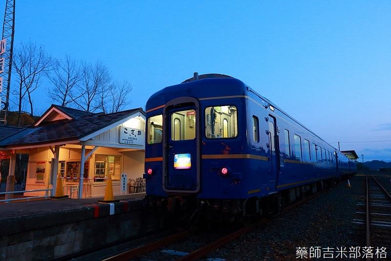 Akita_161104_0973.jpg