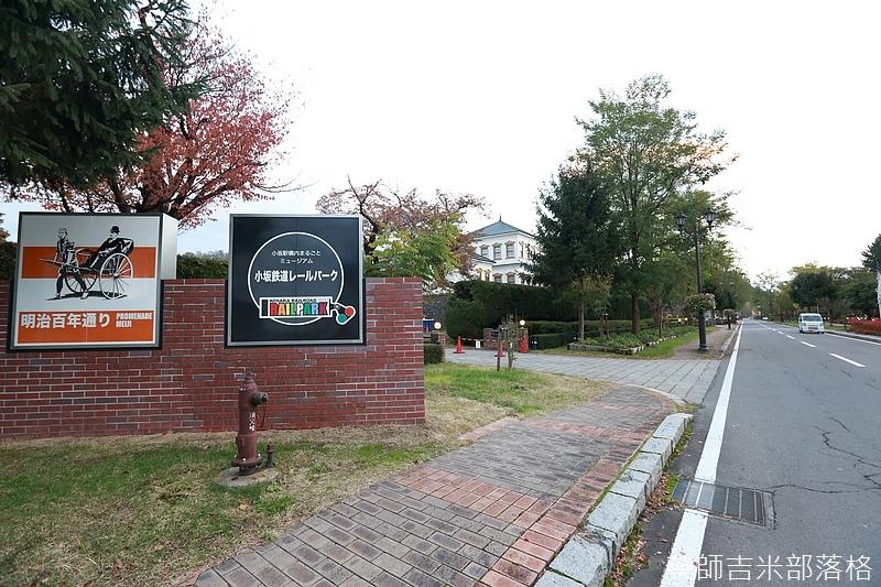 Akita_161102_1064.jpg