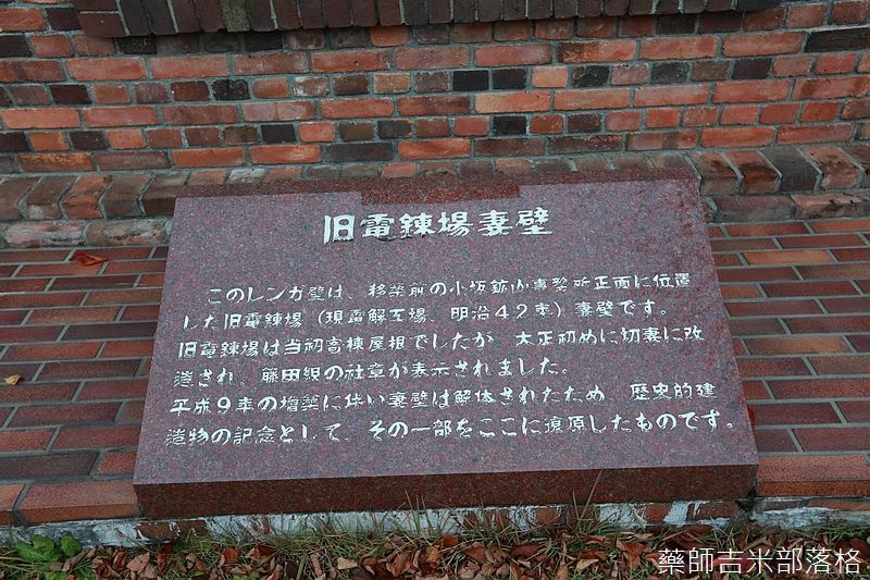 Akita_161102_1077.jpg