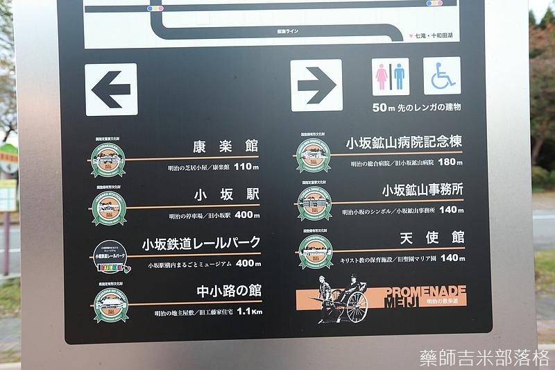 Akita_161102_1090.jpg