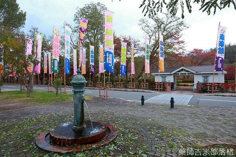 Akita_161102_1109.jpg
