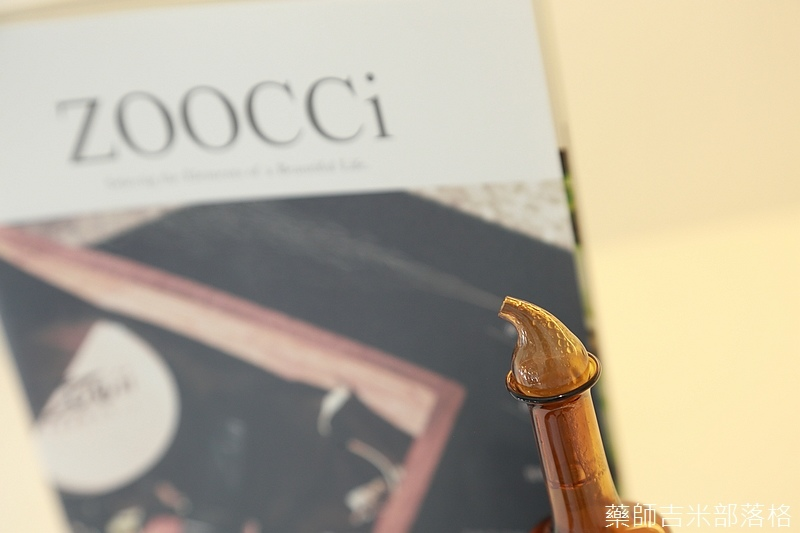 Zocci_059.jpg