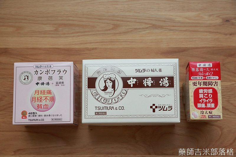 Tsumura_003.jpg