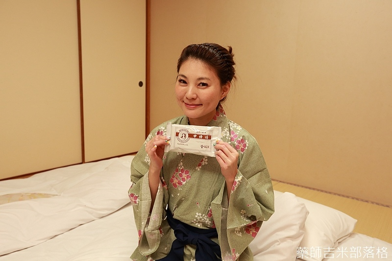 Tsumura_062.jpg
