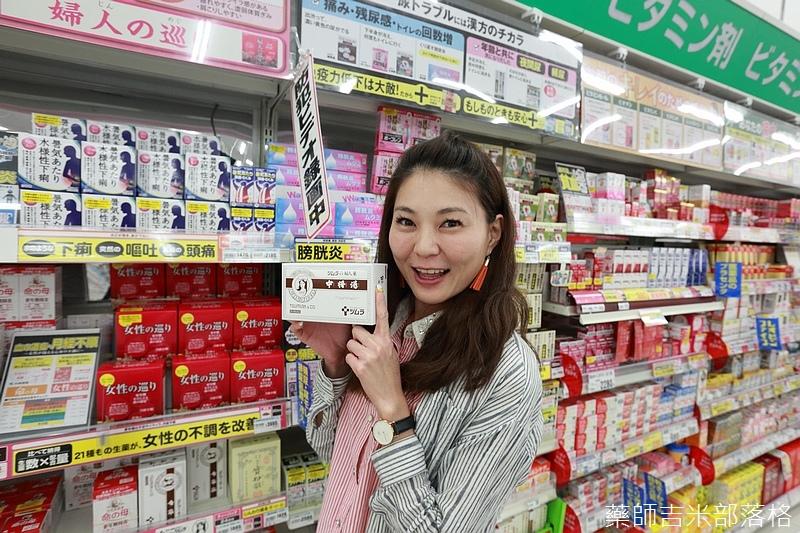 Tsumura_070.jpg