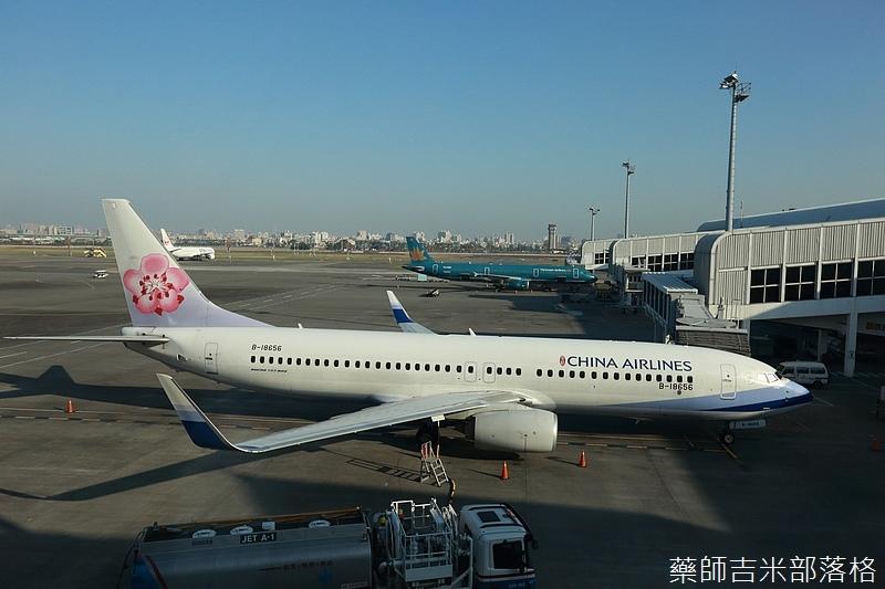 Kyushu_161108_002.jpg