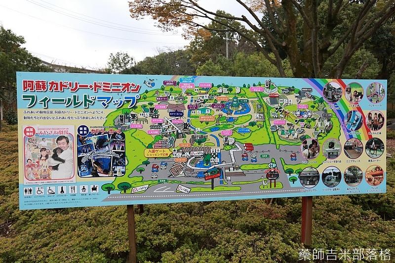 Kyushu_161108_020.jpg