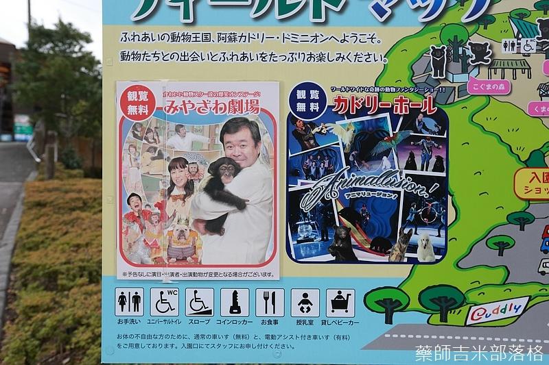 Kyushu_161108_022.jpg