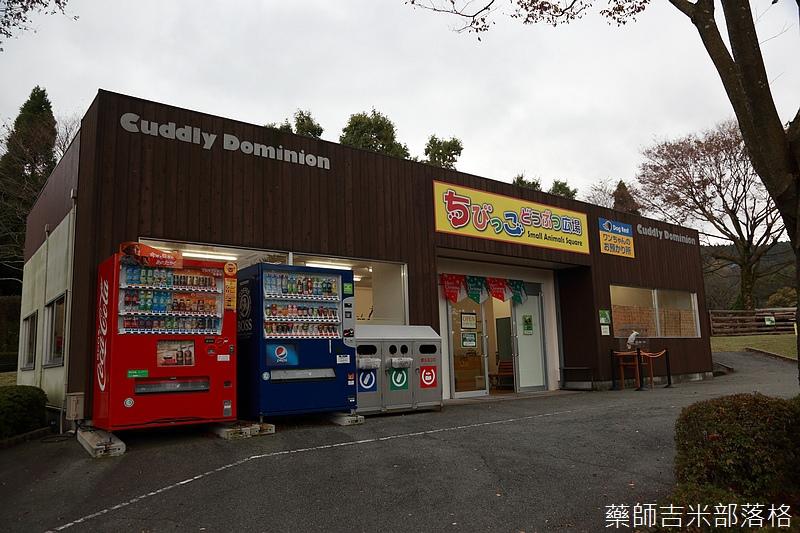 Kyushu_161108_081.jpg